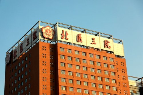 China to Probe Claims of Malpractice Among Cancer Doctors at Dozens of Hospitals