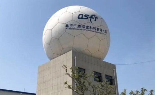 Satellite Startup Qiansheng Raises Fresh Capital as Space Race Intensifies
