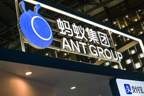 Opinion: Ant Group Must Learn That There Is a Difference Between Finance and Technology