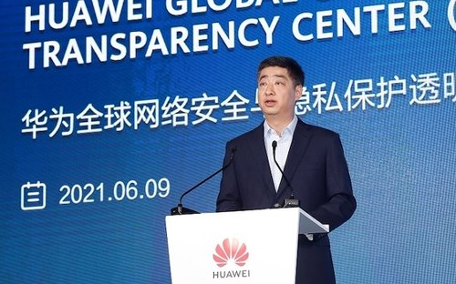 Huawei Opens Largest Cybersecurity and Transparency Center in China