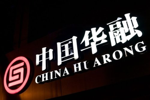 Embattled Huarong's Key Offshore Unit Says Its Back in the Black