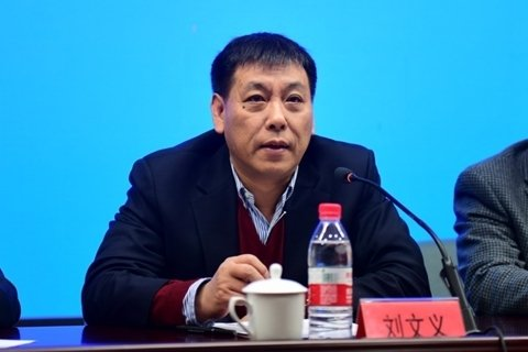 Liaoning Banking Regulator Kicked Out of Communist Party