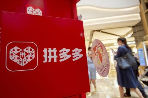 Pinduoduo, Meituan Warned to Focus More on Consumer Protection