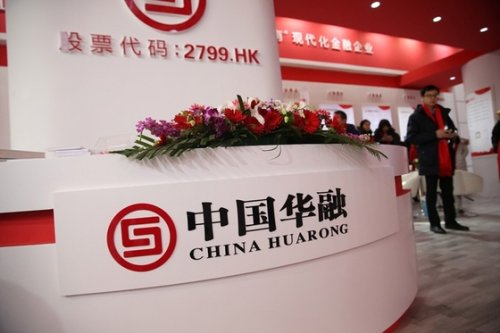CX Daily: Embattled Huarong to Sell Multibillion-Dollar Assets as Rescue Plan Gets Underway