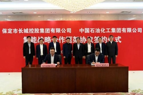 Sinopec Strikes Deal With Automaker Great Wall to Develop Hydrogen Energy