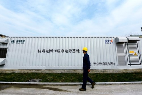 China's Battery Power Storage Expected to Grow Tenfold by 2025