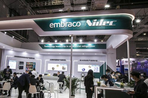 Nidec Revs Up Development of Electric Vehicle Motors With Chinese Research Center