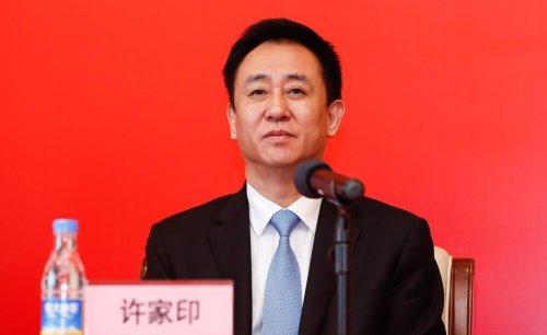 Xu Jiayin – Aufstieg und Fall des einst reichsten Mannes in China