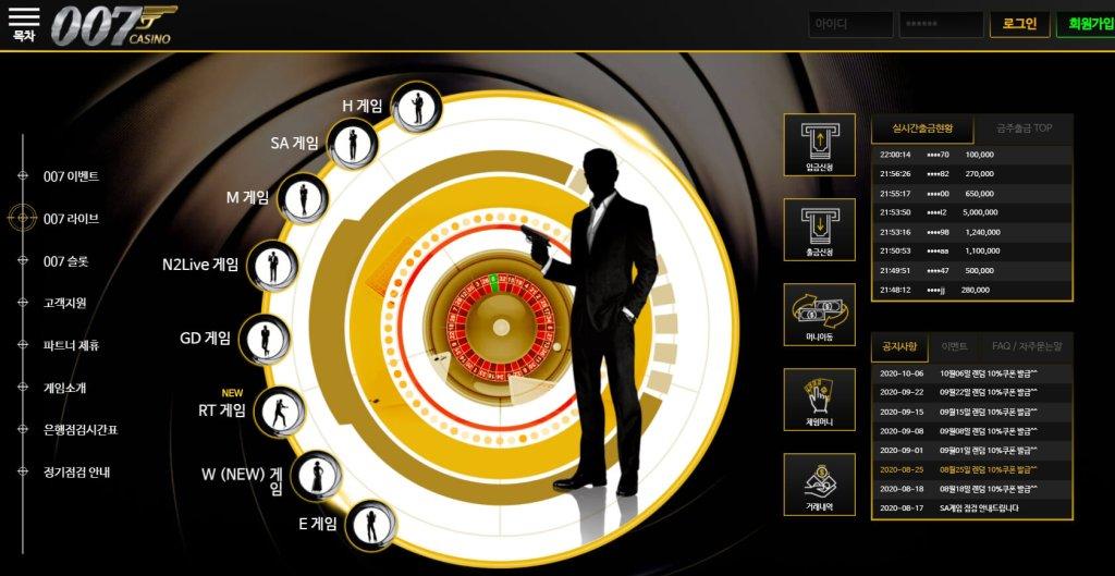 https://casinowed.com/007-casino/ - cover