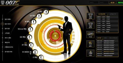 007카지노 | 007카지노가입쿠폰 | 카지노추천 | 우리카지노계열