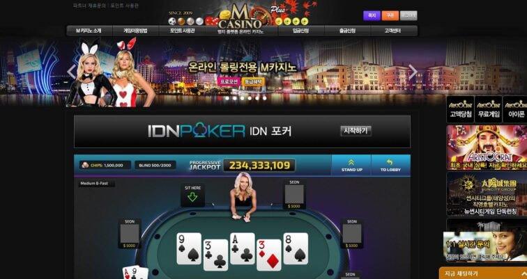https://casinowed.com/m-casino/ - cover