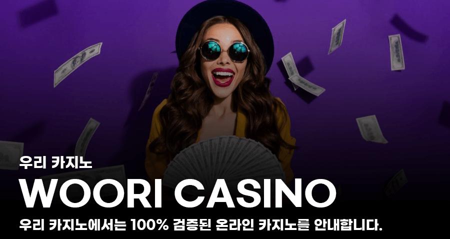 https://casinowed.com/ - cover