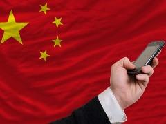 Discover app china
