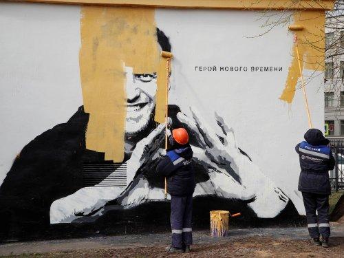 Les proches de Navalny renoncent aux manifestations de rue