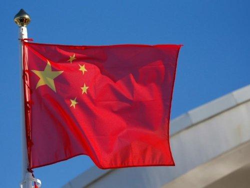 La Chine dénonce la déclaration du G7, l'exhorte à cesser de calomnier le pays