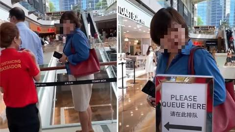 Woman being investigated for not wearing a face mask at Marina Bay Sands