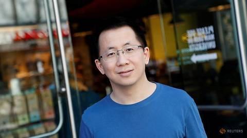ByteDance founder donates US$77 million amid China billionaires' charity rush