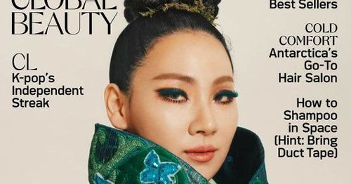 "CL, 분재 형상화한 파격 헤어 스타일..""한국의 美"" [화보]"