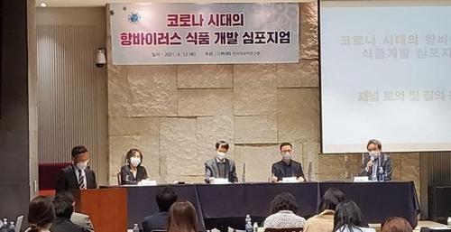 """남양유업 '불가리스' 논란 사과…""""코로나 억제 오해 일으켜 죄송"""""""