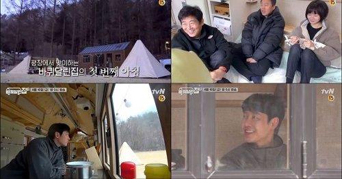 """'바퀴 달린 집2' 김동욱 온다…""""먹고 자고 편안함"""""""