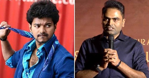 Thalapathy Vijay is all set to join hands with director Vamsi Paidipally for his next film tentatively titled Thalapathy 66