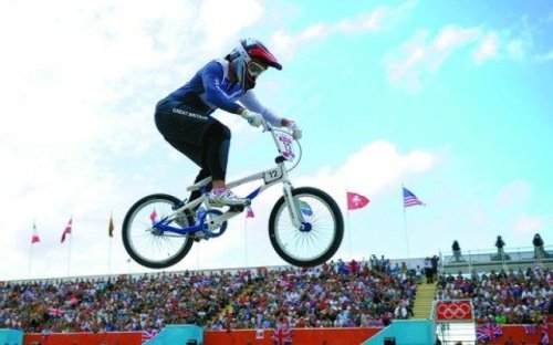 Former cook Charlotte Worthington serves up gold medal in BMX freestyle as Team GB success continues