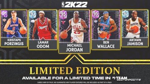 NBA 2K22 Limited Edition Pack: Sure Pink Diamond Players, locker code