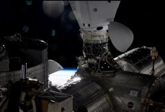 Discover first space station