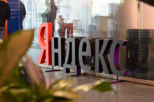 «Яндекс» открыл бесплатную библиотеку электронных книг. Хорошую, но маленькую