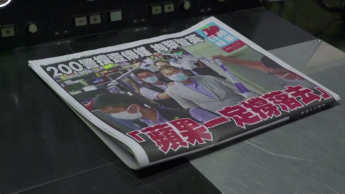 Hong Kong's biggest pro-democracy newspaper to close as Beijing tightens its grip