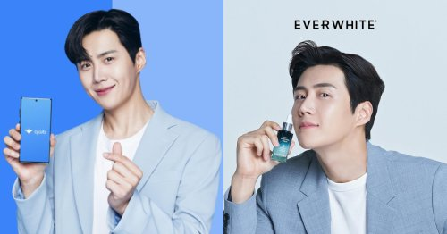 Indonesian companies pull ads featuring Korean actor Kim Seon-ho amid controversy - Coconuts