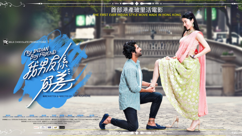 Cantonese-Hindi film 'My Indian Boyfriend' criticized for racial insensitivity over Chinese movie title