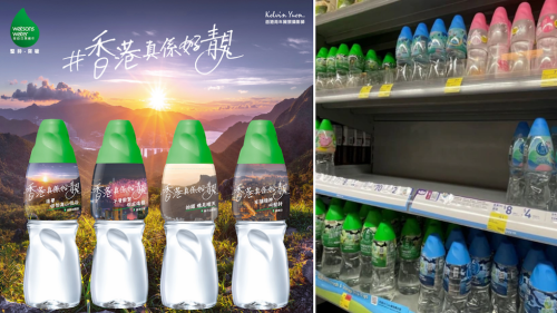 Hong Kong bottled water with motivational quotes yanked off shelves for 'sensitive' slogans