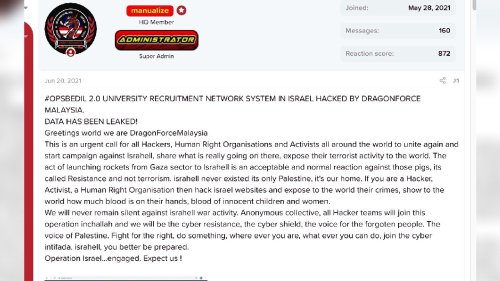 100,000+ Israeli students fall victim to data dump by Malaysia hackers
