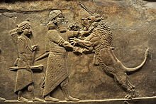 Assyria and Germany ties?