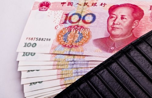 Goldman Expects Digital Yuan to Reach 1B Users in 10 Years - CoinDesk