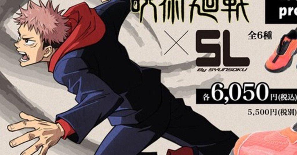 ComicBook.com News - cover