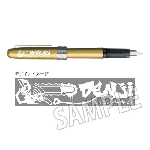 Chainsaw Man Rips Ahead with New Fountain Pen Line