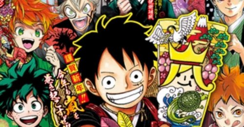 Here's the Top 25 Series at Shonen Jump to Date