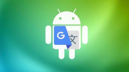 Android 12 tendría la capacidad de traducir automáticamente las aplicaciones a tu idioma