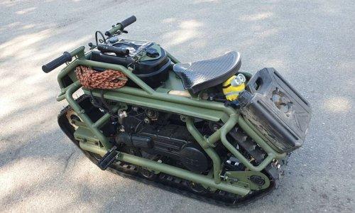 Hamyak ATV | Cool Material