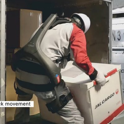 A Minimal Exoskeleton for Helping Workers Carry Heavy Loads - Core77