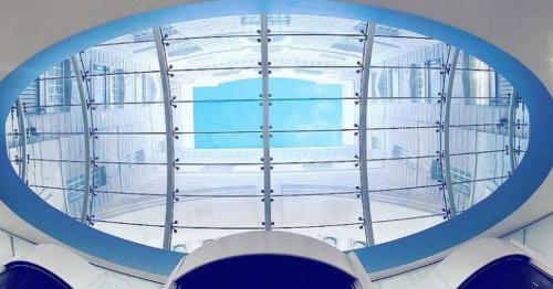 MI5 Instagram profile gives glimpse inside 'spaceship' HQ