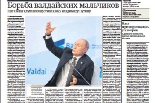 Russie. Quand Vladimir Poutine dialogue avec le prix Nobel de la paix