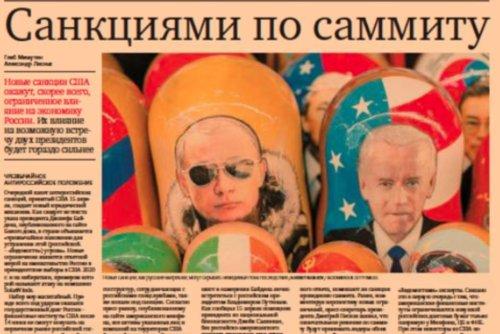 Géopolitique. Les sanctions américaines contre la Russie portent un coup au sommet russo-américain