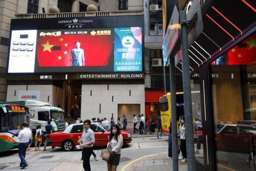 Tour de vis. À Hong Kong, le cinéma soumis à une censure de plus en plus stricte