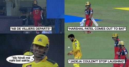 IPL 2021: 5 Most Trending Videos In First Half Of The Season