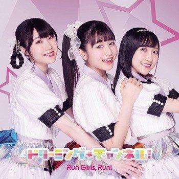 Run Girls, Run! Shows Off Their Virtual World Performance in Kirrato Pri☆Chan New OP Theme MV