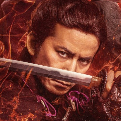 Baragaki: Unbroken Samurai desplaza a James Bond en la taquilla japonesa