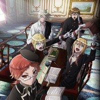 Fin prévue pour le manga The Royal Tutor
